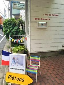 フランス語学校のブログ:フランス雑貨
