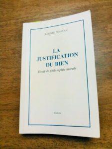 ロシアとフランス、フランス語学校