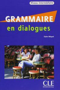 フランス語教材 おすすめ