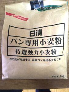 パン用 小麦粉