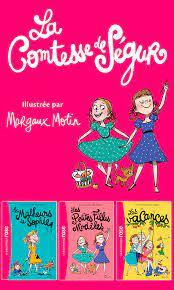 セギュール伯爵夫人 フランス文学